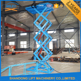 China Materials Lifting Warehouse Hydraulic Cargo Scissor Lift 1.6 ton 3.8m supplier