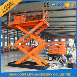 China 1T 5.5M Hydraulic Heavy Duty Scissor Lift Electric Home Scissor Lift Platform With CE supplier