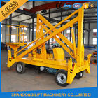 China Work Platform Trailer Mounted Boom Lift , 15m 200kgs Automatic Mobile Towable Boom Lift factory