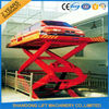 China 5M 3T Basement Hydraulic Scissor Car Lift  Hydraulic Car Lift for 2 Floor Level factory