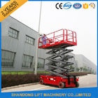China Battery Powered Self Propelled Elevating Work Platforms 300kg / 1000kg Load Capacity factory