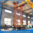 China 500kgs 10m mobile scissor lift 4 wheels mobile aerial work lift platform with CE factory