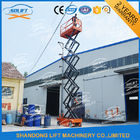 China 300kg 12m Self Propelled Mobile Elevated Work Platform For Aerial Work Platform company